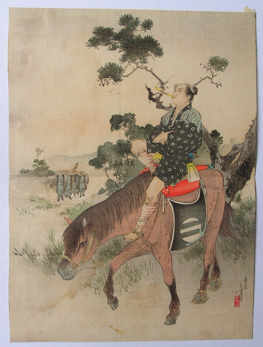 Woodblock - (untitled) - Toshikata